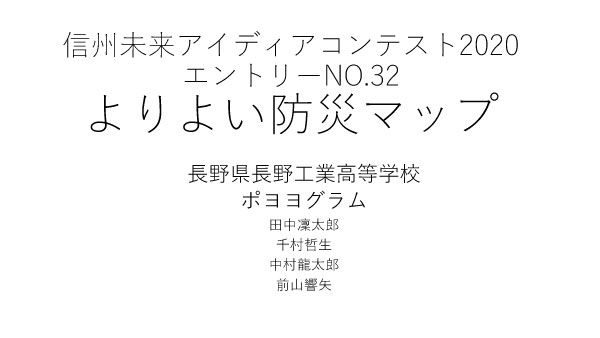 池田工業高等学校池工版デュアルシステムメゾン池工ワンチームカート